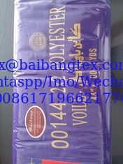 China SPUN POLYESTER VOILE (00144) Stock lot supplier