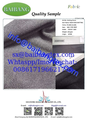 "Original Made In Japan Knitting fabric """"BrandASAHI KASEI"" Brand"